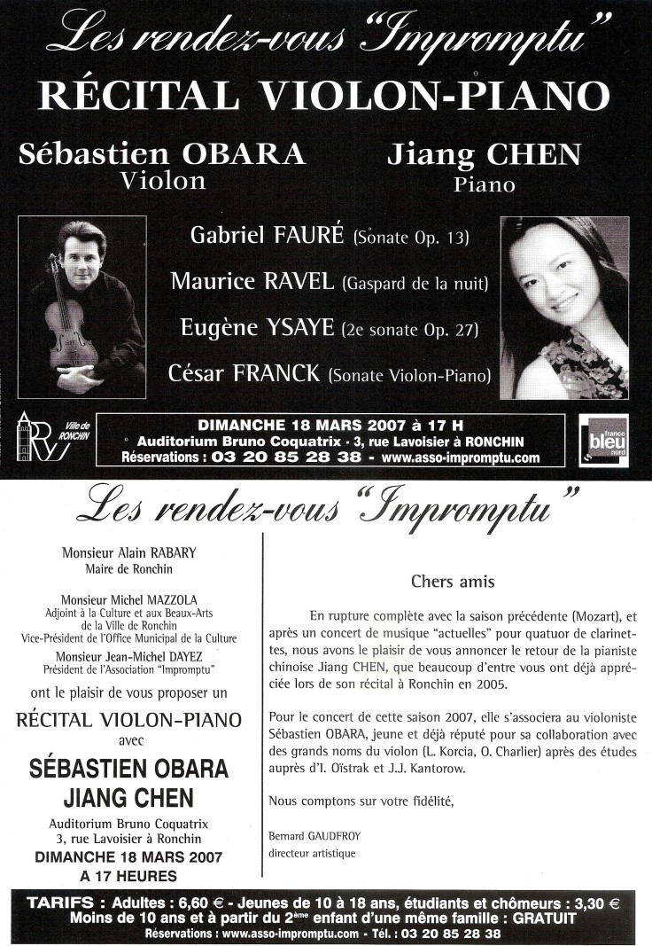 concert-chen-001