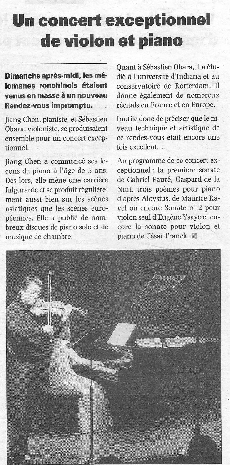 concert-chen-article-001